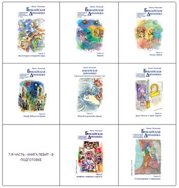 Купить 10 томов в электронном виде с 55% скидкой, $45 вместо $100
